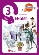 eki DBH3 - English